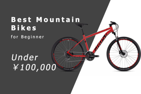 best-mountain-bikes-under-100000