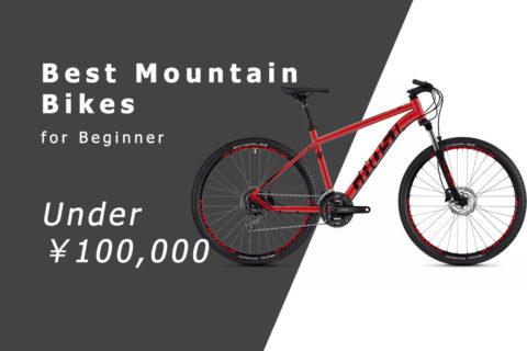 best-mountain-bikes-under-100000